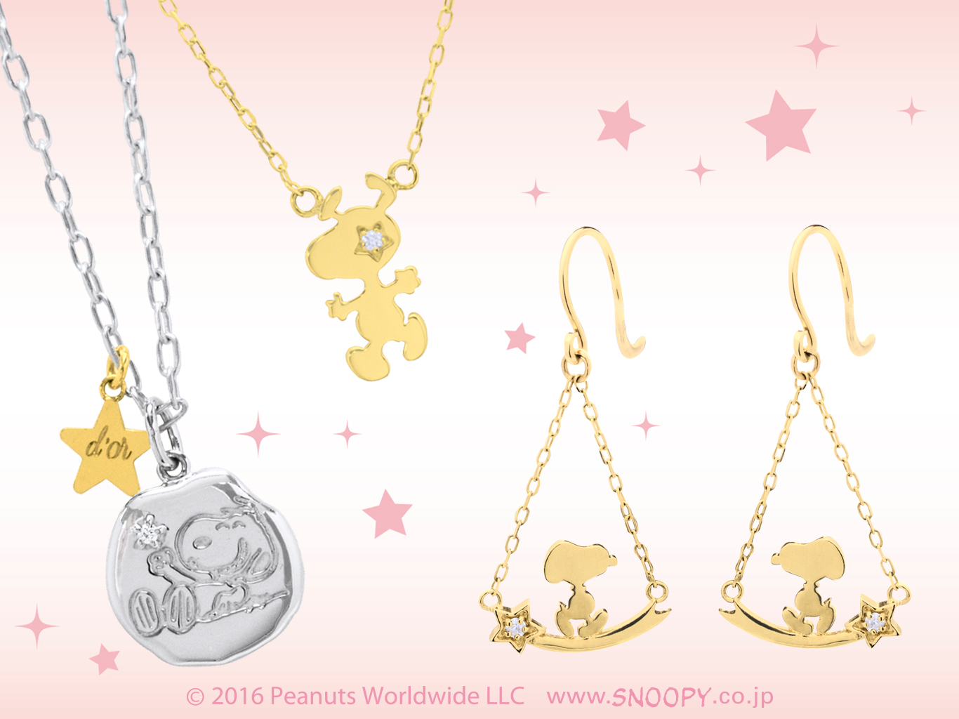 SNOOPY Star★d'or