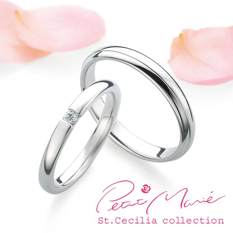 鍛造の結婚指輪プチマリエ PM11 PM12