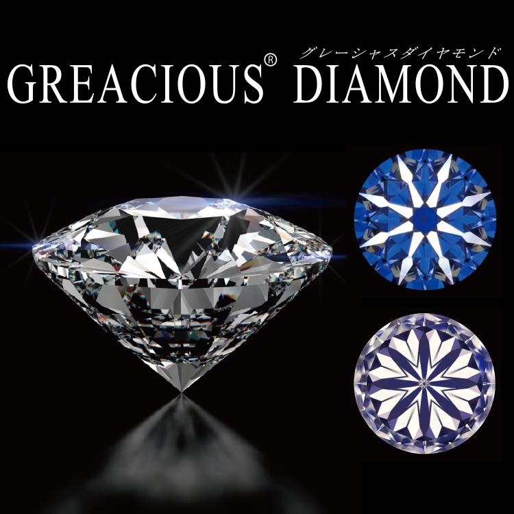 グレーシャスダイヤモンド,表面に現れるハートと矢の模様