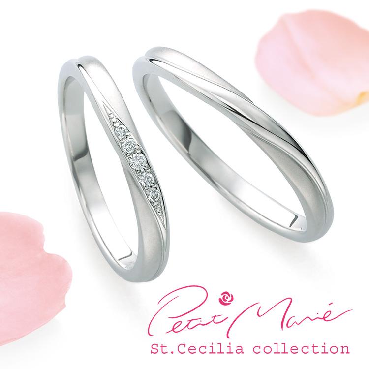 鍛造の結婚指輪プチマリエ, PM41, PM42, 衣装協力, ドラマ, あなたの番ですで田宮淳一郎と君子が着用