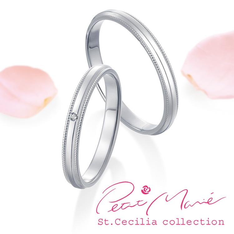 鍛造の結婚指輪プチマリエ PM43 PM44