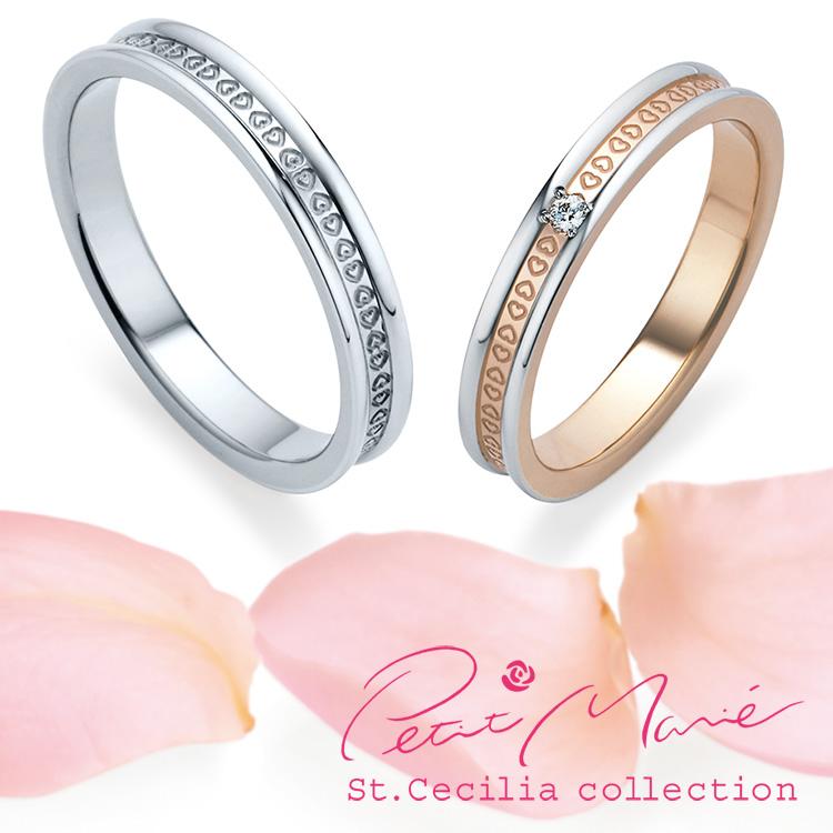 鍛造の結婚指輪プチマリエ PM53 PM54