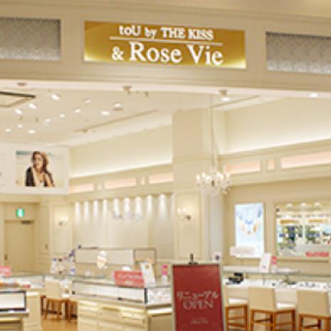 toU by THE KISS & Rose Vie イオンモール各務原店