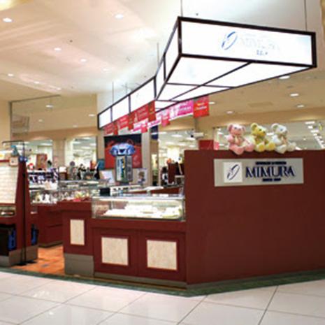 ジュエリー&ウォッチ ミムラ フジグラン神辺店