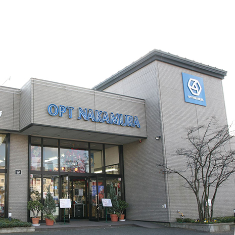 オプトナカムラ 本店