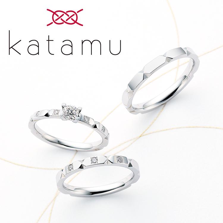 カタムの折り紙 結婚指輪と婚約指輪
