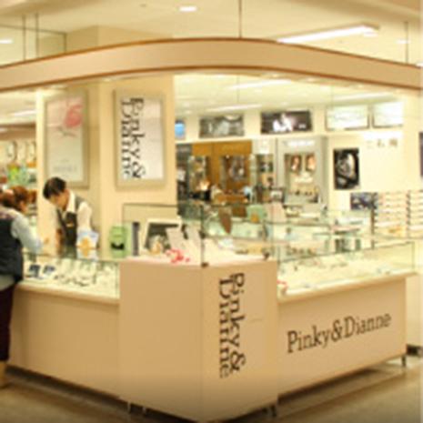 時計・宝石・メガネ 石岡 イオン釧路店