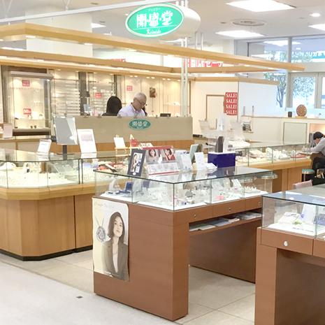 KAISEIDO(開盛堂)
