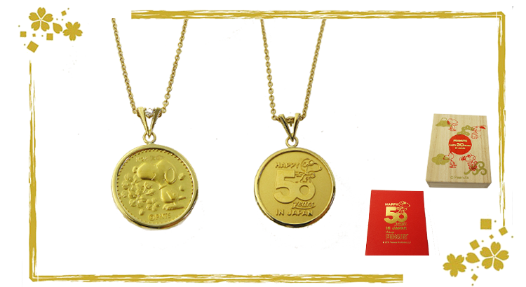 ピーナッツ,日本上陸50周年,純金コイン,スヌーピーと桜