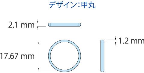 耐荷重試験用の指輪の仕様