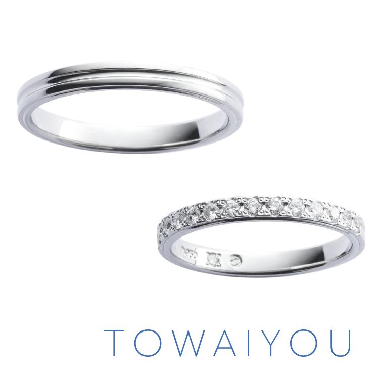 鍛造の結婚指輪トワイユのホライズン