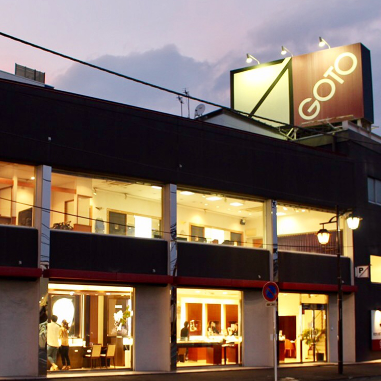 ゴトウジュエリー 本町店