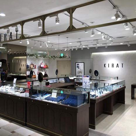 KIRAT アルカキット錦糸町店