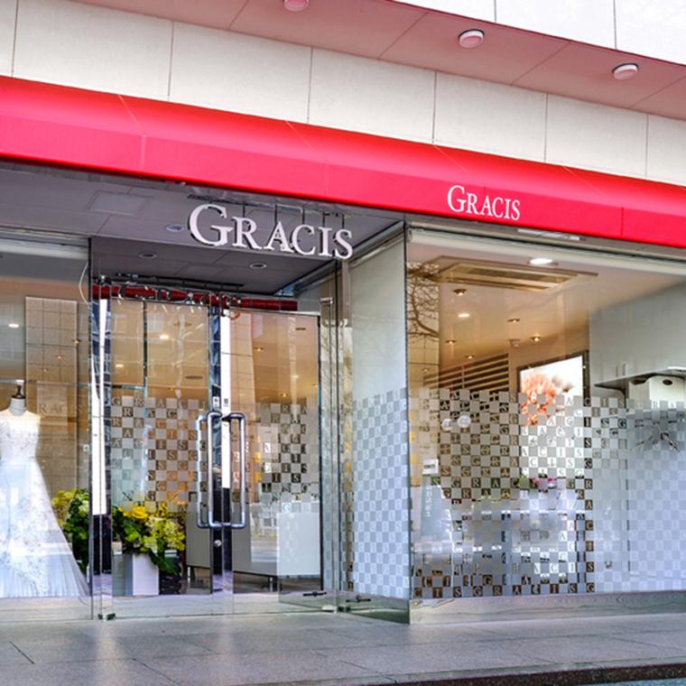 GRACIS BRIDAL 札幌北2条店