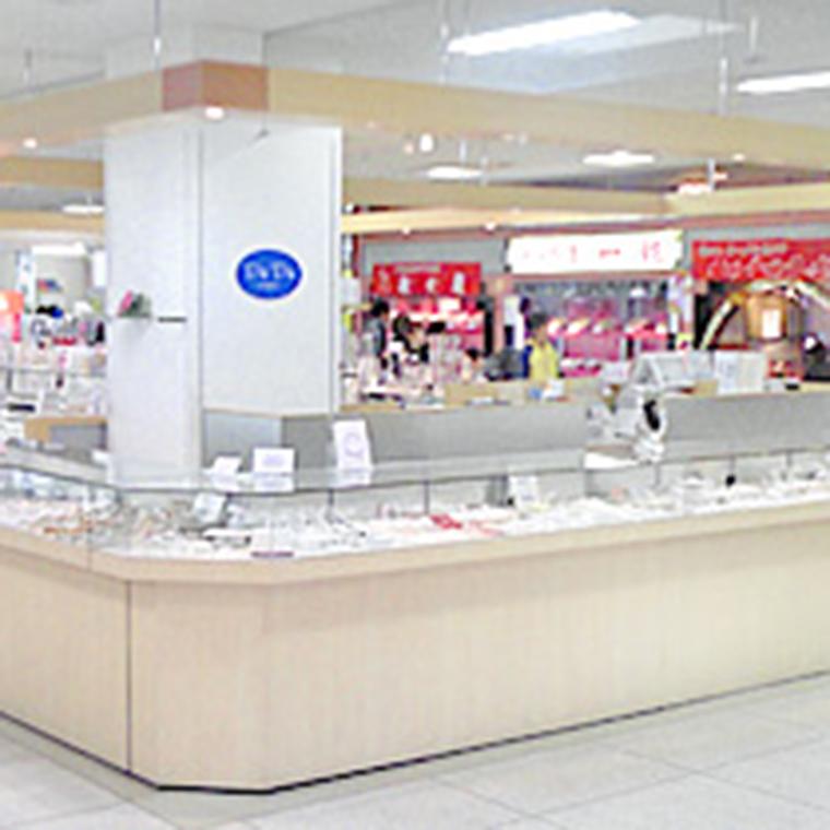 アクセサリーPePe 室蘭イオン店