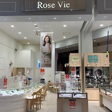 イオンモール扶桑 Rose Vie