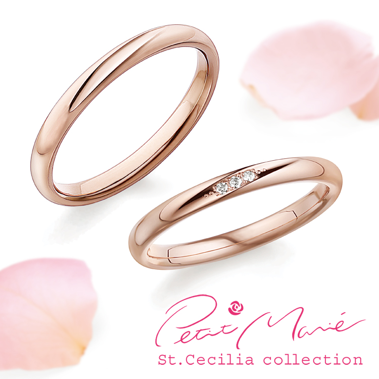 鍛造(たんぞう)結婚指輪のブライダルブランド, プチマリエ, 結婚指輪, ショコラピンクゴールド, PM57 PM58
