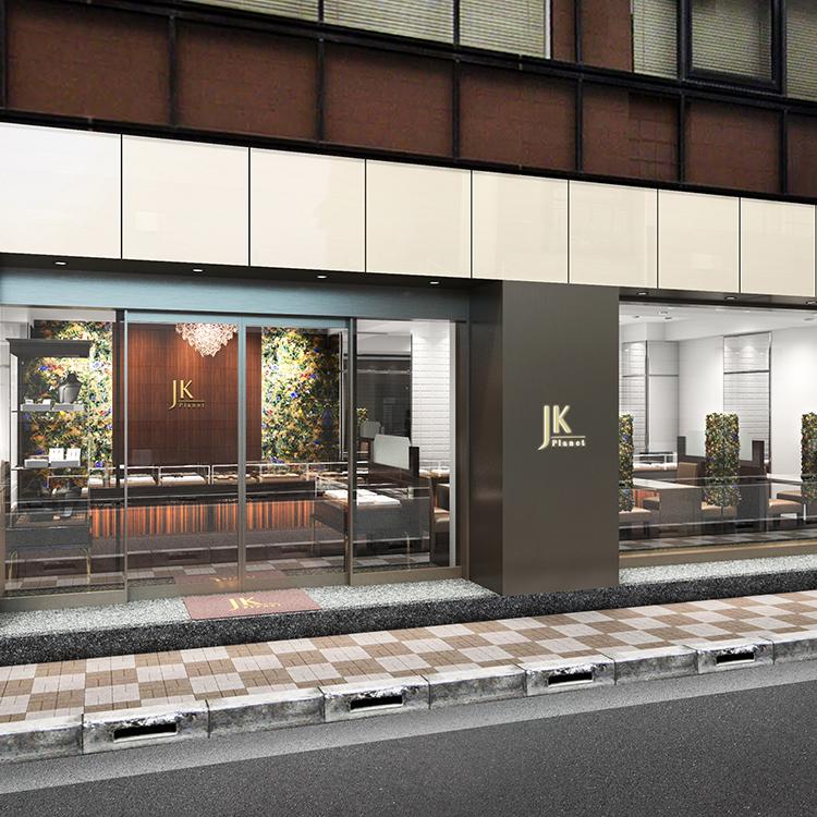 JK Planet 銀座2丁目店